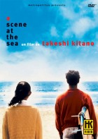 dvd ciné asie - A Scene at the Sea