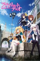 anime manga - Absolute Duo
