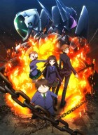 manga animé - Accel World
