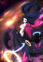 manga animé - Accel World - Infinite Burst