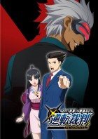 import animé - Ace Attorney - Saison 2