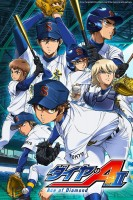 dessins animés mangas - Ace of Diamond Act II (Saison 3)
