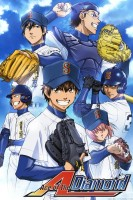 dessins animés mangas - Ace of Diamond