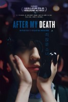 dvd ciné asie - After My Death