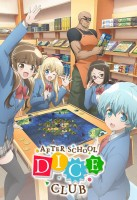 manga animé - After School Dice Club