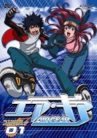 manga animé - Air Gear