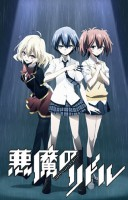 manga animé - Akuma no Riddle