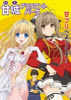 dessins animés mangas - Amagi Brilliant Park