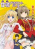 import animé - Amagi Brilliant Park