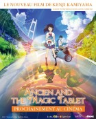 Ancien and The Magic Tablet
