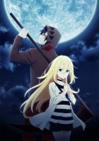 Manga - Manhwa - Angels of Death