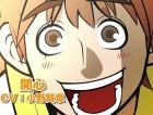 import animé - Ani ni Tsukeru Kusuri wa Nai !