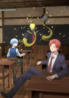 Assassination Classroom - Film - J- 365