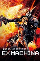 manga animé - Appleseed Ex Machina