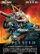 anime manga - Appleseed - Film