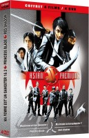 dvd ciné asie - Asian Premiums - Coffret - Ma femme est un gangster + Ma femme est un gangster 2 + Princess Blade + Red Shadow