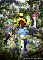 manga animé - Assassination Classroom - Saison 2