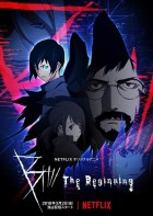 manga animé - B: The Beginning