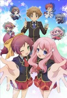 dessins animés mangas - Baka and Test - Summon the Beasts