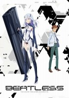 anime manga - Beatless