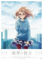 import animé - Beyond the Boundary - I'll be here
