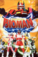 film manga - Bioman