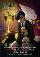 dessins animés mangas - Black Butler - Book of Murder