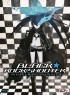 dessins animés mangas - Black Rock Shooter