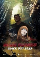 manga animé - Blade Runner Black Out 2022