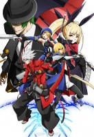 manga animé - BlazBlue alter memory
