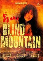 films mangas - Blind Mountain