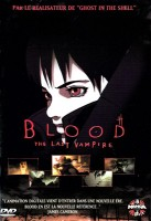 dessins animés mangas - Blood The Last Vampire