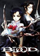 dessins animés mangas - Blood +