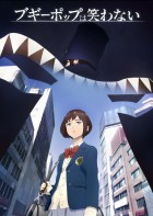 import animé - Boogiepop and Others