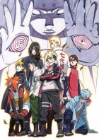 Dvd - Boruto - Naruto The Movie