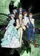 Bungo Stray Dogs - Saison 2