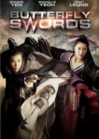 dvd ciné asie - Butterfly Swords