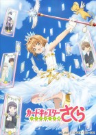manga animé - Card Captor Sakura - Clear Card Arc