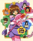 anime - Card Captor Sakura - Film 2 - La Carte Scellée - Collector