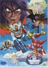 dessins animés mangas - CB Chara Go Nagai World