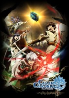 manga animé - Chain Chronicle - The light of Haecceitas