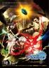 vidéo manga - Chain Chronicle - Haecceitas no Hikari