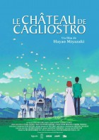 dessins animés mangas - Lupin III- Edgar Détéctive Cambrioleur - Films