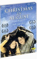 Mangas - Christmas in August
