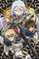 manga animé - Chrome Shelled Regios