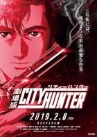 dessins animés mangas - City Hunter - Film - 2019