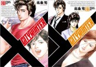 anime manga - City Hunter XYZ - OAV - La demande de Ryô