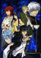 dessins animés mangas - Code Breaker