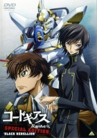 dessins animés mangas - Code Geass - Lelouch of the Rebellion - Special Edition