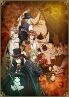 manga animé - Code: Realize – Guardian of Rebirth